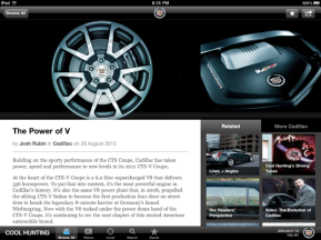 Cadillac_shapeimage_03